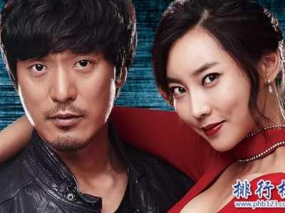 韩国十大限制级电影推荐 韩国限制影片级