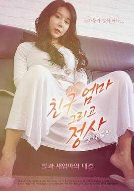 韩国演员李恩美_演员李恩美个人资料 李恩美Eun-mi Lee的演员作品 - 一搜资讯网