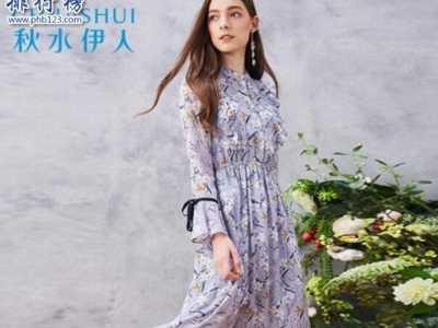 长袖连衣裙十大品牌排行榜 女士长袖连衣裙