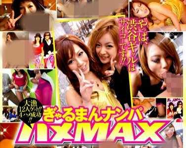 2008年06月05日发布 番号gar-051封面