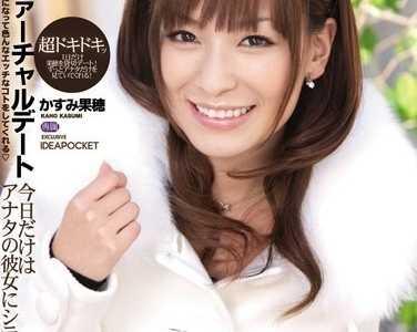 2010年05月01日发布 香澄果穗(かすみ果穂)番号iptd-579封面