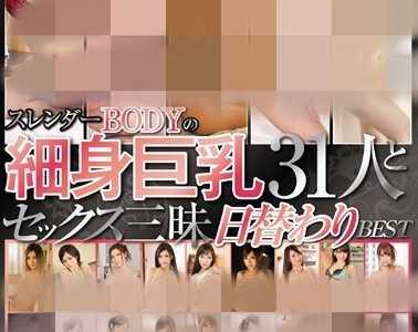 只有31人交替了一个月的性感女演员 吉川爱美(吉川あいみ)番号mibd-998封面